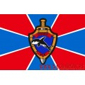 Магнит Флаг РОСН Касатка ФСБ России