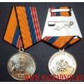 Медаль Министерства обороны 300 лет Балтийскому флоту