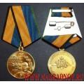 Медаль Министерства обороны Генерал армии Маргелов