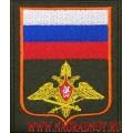 Нарукавный знак принадлежности к Генеральному штабу ВС РФ по приказу 300