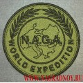 Нашивка NAGA World expedition