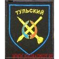 Шеврон 108 зенитный ракетный Тульский полк приказ 300
