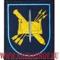 Шеврон 67 зенитной ракетной бригады ЮВО приказ 300