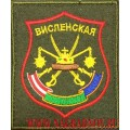 Шеврон 9 Висленской отдельной мотострелковой бригады
