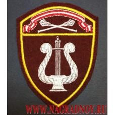 Нарукавный знак Оркестры Центрального округа ВНГ РФ
