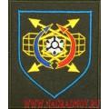 Шеврон военнослужащих 9 радиотехнического полка приказ 300