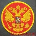 Жаккардовая нашивка Герб РФ с липучкой