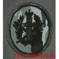 Нарукавный знак сотрудников учреждений Уголовно-исполнительной системы камуфлированный