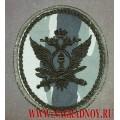 Нарукавный знак сотрудников ФСИН России камуфлированный