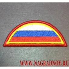 Нашивка Флаг России кант крапового цвета