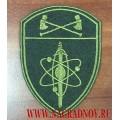 Полевой шеврон воинских частей по охране ВГО и СГ Приволжского округа ВНГ