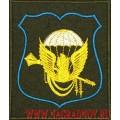 Шеврон командования ВДВ приказ 300 для полевой формы