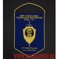 Вымпел с эмблемой Отдела К БСТМ ГУ МВД России по городу Москве