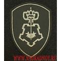 Шеврон сотрудников Центра специального назначения вневедомственной охраны ВНГ РФ с липучкой
