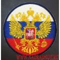 Шеврон Герб Российской Федерации