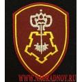 Шеврон сотрудников ЦСН вневедомственной охраны ВНГ РФ с липучкой