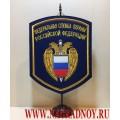 Вымпел на стойке Федеральная служба охраны Российской Федерации