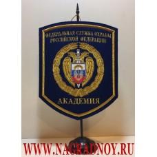 Вымпел с вышитой эмблемой академии Федеральной службы охраны России