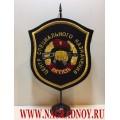 Вымпел с эмблемой центра специального назначения ВИТЯЗЬ Внутренних войск МВД