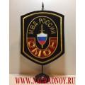 Вымпел с эмблемой ОМОНа МВД России