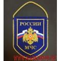 Вымпел с вышитой эмблемой МЧС России