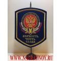 Вымпел с эмблемой СБП ФСО Российской Федерации