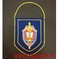 Вымпел с эмблемой Академии ФСБ России