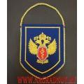 Вышитый вымпел с эмблемой ФСКН России