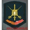 Шеврон 1 гвардейской танковой армии ЗВО для парадной формы
