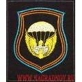 Шеврон 106 гвардейской ВДД для офисной формы