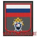 Нарукавный знак по принадлежности к Следственному комитету России для офисной формы
