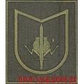 Шеврон военнослужащих воинской части 61235 для ВКПО