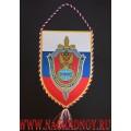 Вымпел с эмблемой Центра защиты информации и специальной связи ФСБ России