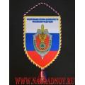 Вымпел с эмблемой Оперативно-поискового управления ФСБ России