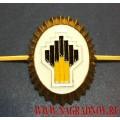 Кокарда с эмблемой Роснефти