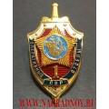 Нагрудный знак 1 оперативный отдел СВР России