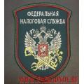 Нарукавный знак сотрудников ФНС России