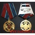 Медаль Росгвардии За проявленную доблесть 1 степени