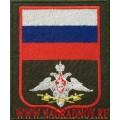 Шеврон службы тыла МО РФ приказ 300