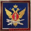 Вышитое панно с эмблемой ФСИН России