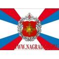Магнит Флаг Главного управления кадров Министерства обороны России