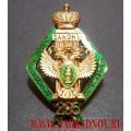 Нагрудный знак 295 лет Прокуратуре Российской Федерации