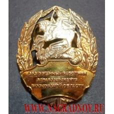 Нагрудный знак Заслуженный работник здравоохранения Московской области