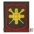 Нарукавный знак военнослужащих ГУК МО РФ приказ 300