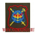 Шеврон военнослужащих НЦУО РФ для офисной формы зеленого цвета приказ 300