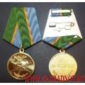 Сувенирная охотничья медаль За отличие