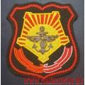 Нарукавный знак военнослужащих ВВО для кителя или шинели