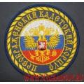 Нашивка на рукав Преображенский кадетский корпус