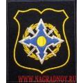 Нарукавный знак военнослужащих штаба ОДКБ по приказу 300