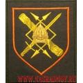 Шеврон военнослужащих 351 СОТЦ ГШ ВС РФ приказ 300